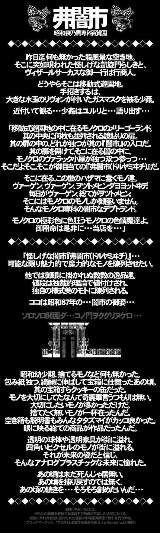 】】】眼球古(メダマコ)333【【【 の★ピグプリケっ★since20100707-tovila