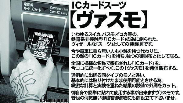 】】】眼球古(メダマコ)333【【【 の★ピグプリケっ★since20100707-v5