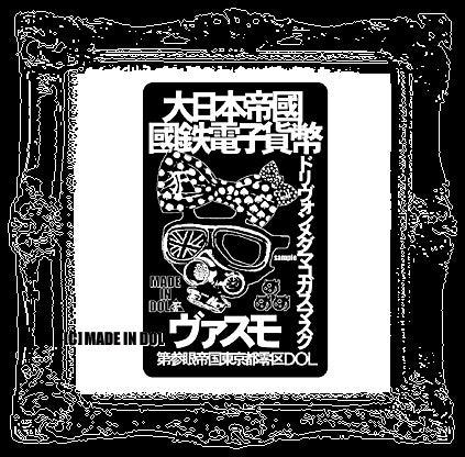 】】】眼球古(メダマコ)333【【【 の★ピグプリケっ★since20100707-v3