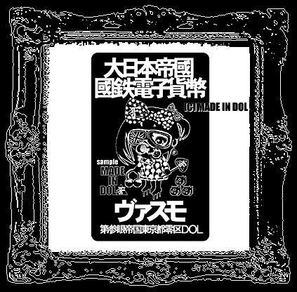 】】】眼球古(メダマコ)333【【【 の★ピグプリケっ★since20100707-v1
