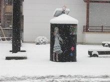 雪のめんま
