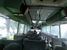 バス1717