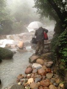 八煙野渓温泉