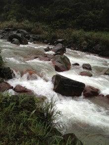 八煙の増水