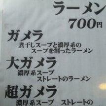 千葉シリーズ第三弾♪