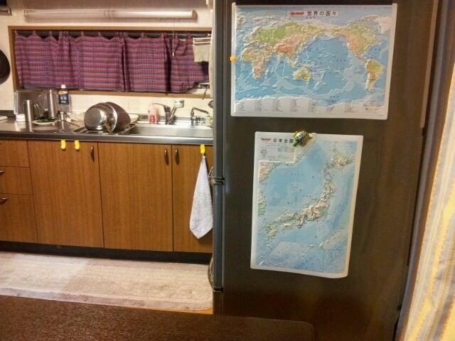 $歩き人ふみの徒歩世界旅行 日本・台湾編-二つの立体地図