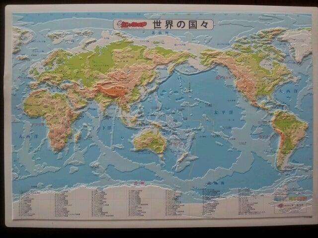 歩き人ふみの徒歩世界旅行 日本・台湾編-クニャマップミニ