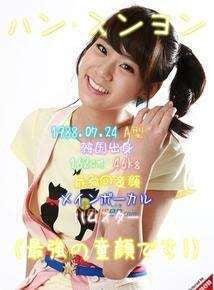 沖縄ホスト CLUB NEO 神咲イチさんのブログ-is.jpg