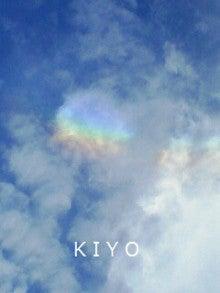 $山梨☆ピュア・ナチュラル・ハートのブログ-彩雲