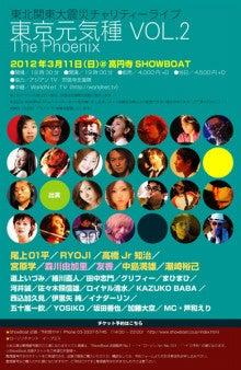 ShowBoat staff ブログ