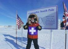 白十字診療所連絡板のブログ-南極点の所旗(2012年1月15日)
