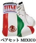 BOXING MASTER/ボクシング マスター-ペアセット メキシコ
