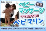 出産内祝い・赤ちゃん体重米なら  「こめ旨!!壱番館」の店長日記