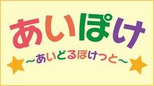 $くにたんの国~木村訓子のブログ~