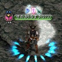 ( ・´ー・`)