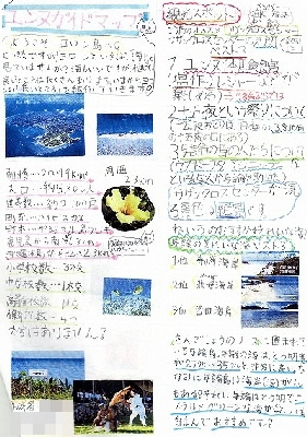 さすらいの風来簿-29