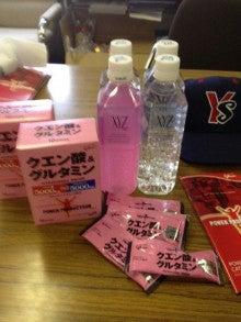 池山隆寛オフィシャルブログ「BUN BUN STADIUM」Powered by Ameba-___ed.jpg