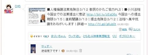ひめのブログ-0601