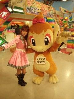 中川翔子 オフィシャルブログ Powered by Ameba-2012030117380000.jpg