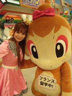 中川翔子 オフィシャルブログ Powered by Ameba-2012030117380001.jpg