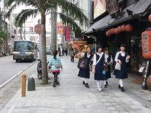 桜の聖母学院中学校2学年            沖縄修学旅行ブログ-DSC_0153.JPG