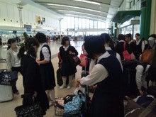 桜の聖母学院中学校2学年            沖縄修学旅行ブログ-DSC_0154.JPG