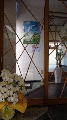 しあわせのパン宣伝部のブログ-200店舗