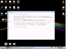 Ralink rt2870 linux mint