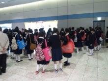 桜の聖母学院中学校2学年            沖縄修学旅行ブログ-DSC_0155.JPG