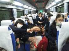 桜の聖母学院中学校2学年            沖縄修学旅行ブログ-DSC_0160.JPG