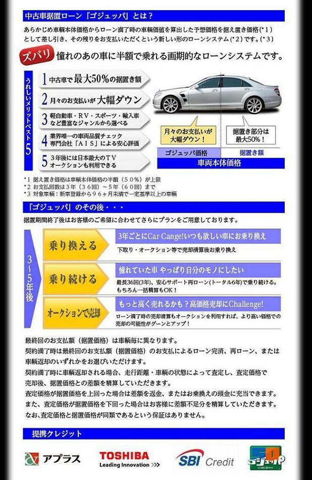 超有名店 !  ベンツ&リムジン専門 !                           キングドーム 愛のブログ!