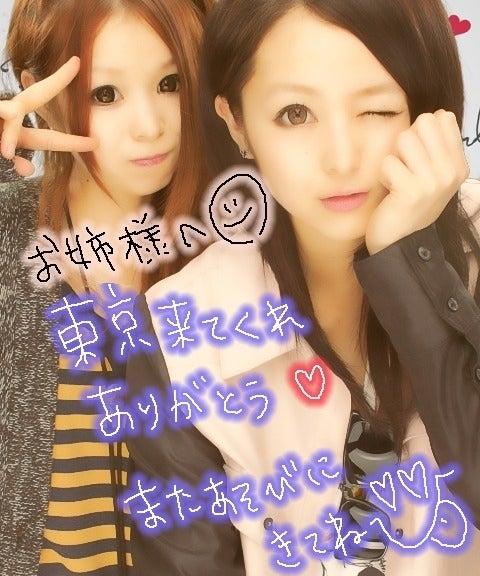 姉妹プリクラ♪ | 清野菜名オフィシャルブログ「NANA☆Blog」Powered ...