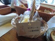 えびすのブヒログ♪-えびすプレゼント