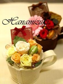 Plumerry(プルメリー)プリザーブドフラワースクール (千葉・浦安校)-カップケーキ プリザーブドフラワー