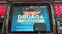 DRUAGA ONLINE Report-画面とカードケース