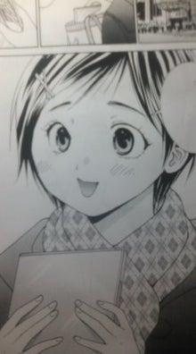 漫画家池上花英公式ブログ~ゆるるん日記~-120307_0109~01.jpg