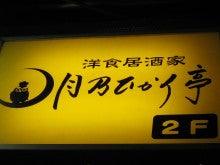 *:.。レイニー・ホワイトさんの365日。.:*     ❤徳love・旅love・Beauty&(B)グルメlove❤