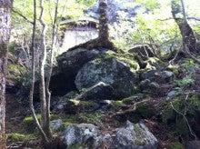 スピリチュアル合気道-西島神社
