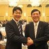 岡下信子前衆議院議員を励ます会の画像