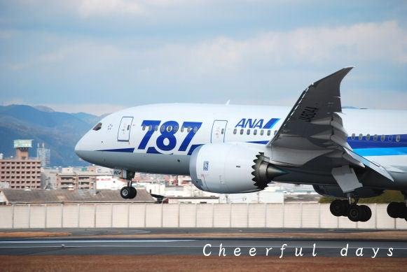 Cheerful days-新機種787