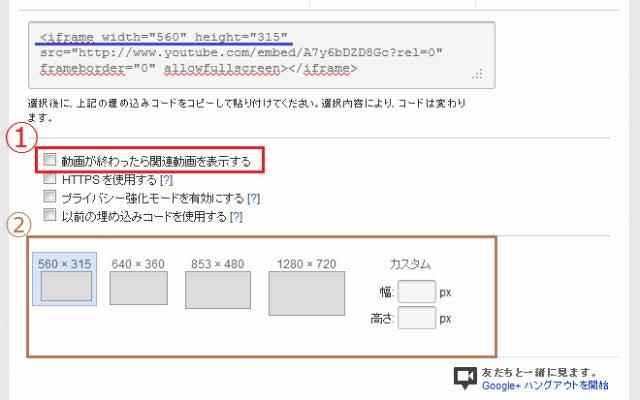 $決断!6ヶ月以内に月収50万円を本気で掴む方法-youtube_size2
