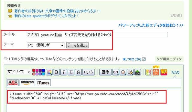 $決断!6ヶ月以内に月収50万円を本気で掴む方法-youtube_size6