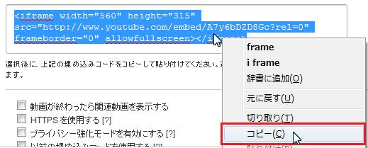 $決断!6ヶ月以内に月収50万円を本気で掴む方法-youtube_size3