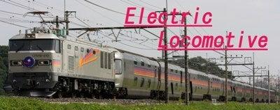 Electric Locomotive-2012/03/07