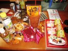 笑顔があればなんでもできる!!取手のハマジ、角田善政ワクワクブログ-外流し7