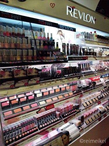 Michi-kusa-REVLON Beauty & Love Museum