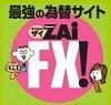 $本山華子オフィシャルブログ「今日の日直!!」by Ameba