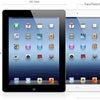 iPad 3の画像