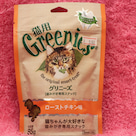待望の猫用グリニーズ!!!の記事より