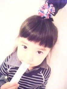 安村幸子オフィシャルブログPowered by Ameba-120308_172353_ed.jpg
